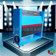 電子簿膜紫外線UV氣候試驗機