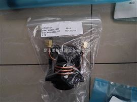 ICP-MS NexION 铂截取锥W1026907
