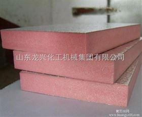 聚苯颗粒防火真金板覆膜机