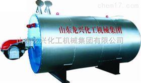 燃油导热油炉,电加热导热油炉
