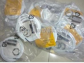 Turck图尔克传感器,图尔克中国