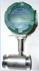 YKWL-WS卫生型涡轮流量计