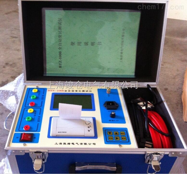 BBC-H变压器变比测试仪
