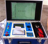FBC 全自动变比测试仪