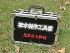 標本製作工具箱 型號:HL-ZZX  熱銷中
