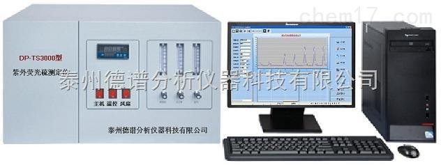 紫外荧光硫含量测定仪--超低硫含量测定