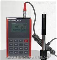 YD-600A便携式里氏硬度计