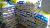 石家庄市新标准ISO水泥试验用标准砂
