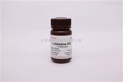 CAS号5328-37-0 L-阿拉伯糖 碳水化合物
