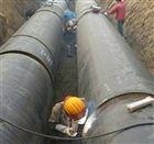乌海专业生产采暖管道