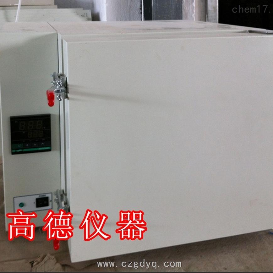 电热高温干燥箱|高温电炉