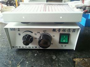 MM-2微量振荡器