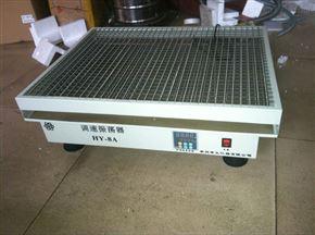 HY-GW8A大容量振荡器(变频电机)