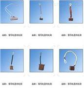 JGQL滑导电器用电刷|滑导电器用电刷|滑导电器用电刷