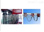 工字钢电缆滑线上海徐吉制造13917842543