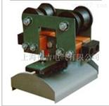 GHC-Ⅱ10#工字钢电缆传导滑车上海徐吉制造
