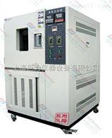 JW-3401/3402上海光照培养箱现货供应