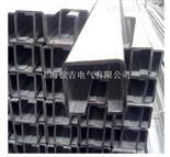 HXDL-40电缆滑线导轨,电缆滑触线上海徐吉制造13917842543