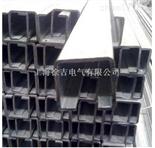 HXDL-63电缆滑线导轨,电缆滑触线上海徐吉制造13917842543