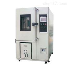 FH-150R高低溫循環測試箱 恒溫恒濕箱廠家