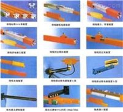 上海重三型滑触线厂家