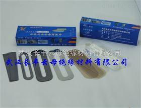 双色水位计窗口组件 ZHTC-MHE250-7  ZHTC-SMW6.4-5