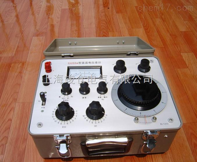 厂家直销uj33a型直流电位差计