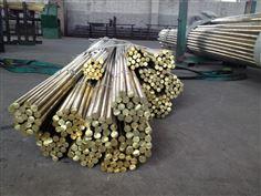 茂名黄铜棒价格,H59黄铜棒,六角黄铜棒生产厂家