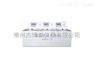 HH-3A三孔三温水浴锅