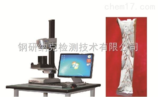 钢研纳克检测技术有限公司