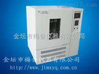 KXY-LHS600恒shi试验箱xin宝gg开户牌ding制xinpin