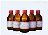 试剂产品蛋白酶K
