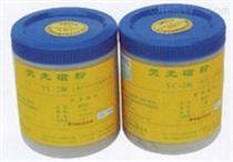 YC-2荧光磁粉探伤