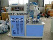 KD5005-1塑料低溫脆性試驗機
