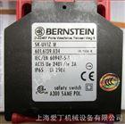608.9102.001 IF-U1Ziw 德国bernstein