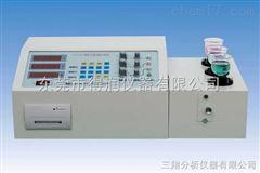 SX-S3B铝合金分析仪器