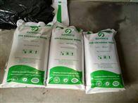 陰陽離子交換樹脂廠家質量保證
