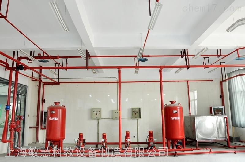 系統由室內消火栓實訓演示系統和自動水