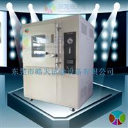 防尘机/沙尘机/砂尘试验箱RDP制造厂