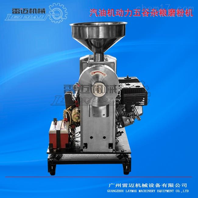 汽油发动机流动式磨粉机周年庆价格