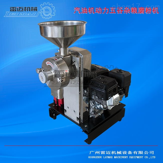 小型汽油发动磨粉机-超大马力