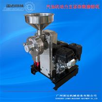 MF-168小型汽油发动磨粉机-超大马力