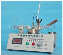 SCBS301型闭口闪点测试仪(手动型)上海徐吉