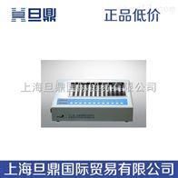 ET-96系列细菌内毒素测定仪,细菌内毒素测定仪,内毒素测定仪厂家