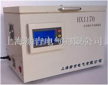 HX1170型脱气振荡仪