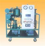 DZJ-50真空滤油机