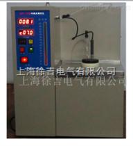 LDY-2A型冷滤点测定仪