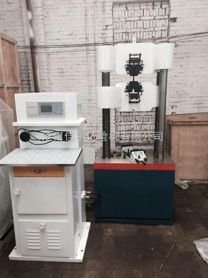 二手WES-60吨数显液压式万能试验机