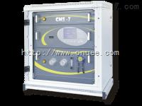 Madur—CMS-7-在线红外烟气分析系统