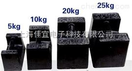 M1铸铁砝码—M1级不锈钢砝码—1吨铸铁砝码【佳宜电子】